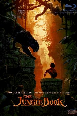 The Jungle Book (2016) เมาคลีลูกหมาป่า - Cover