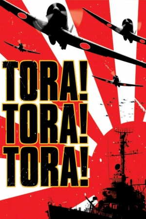 TORA! TORA! TORA! โตรา โตรา โตร่า - Cover