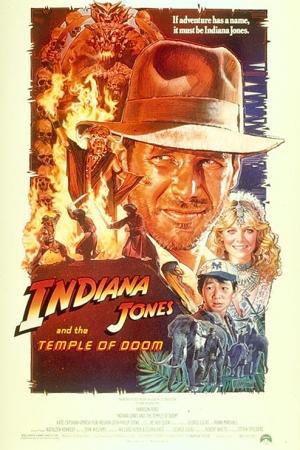 Indiana Jones and the Temple of Doom 2 ขุมทรัพย์สุดขอบฟ้า 2 ตอน ถล่มวิหารเจ้าแม่กาลี - Cover