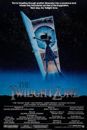 Twilight Zone: The Movie แดนสนธยา - Cover