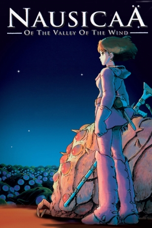 Nausicaa of the Valley of the Wind มหาสงครามหุบเขาแห่งสายลม - Cover