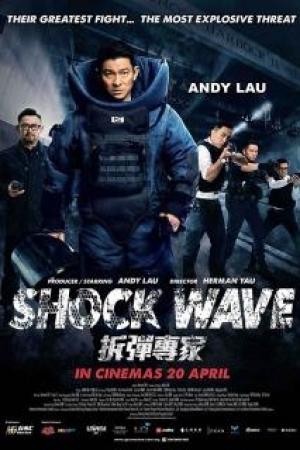 Shock Wave (2017) คนคมล่าระเบิดเมือง - Cover