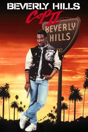 Beverly Hills Cop II โปลิศจับตำรวจ 2  - Cover
