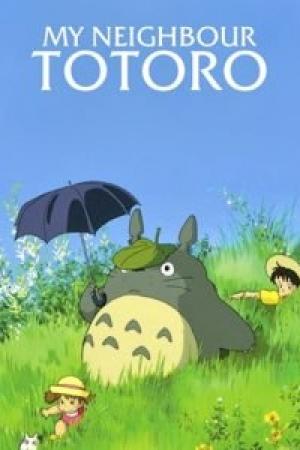 My Neighbor Totoro โทโทโร่ เพื่อนรัก - Cover