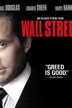 Wall Street วอลสตรีท หุ้นมหาโหด - Cover