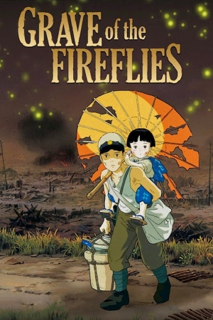 Grave of the Fireflies สุสานหิ่งห้อย - Cover