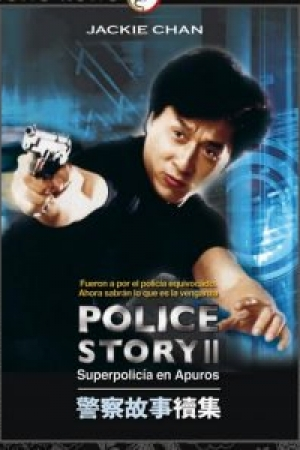 Police Story 2 วิ่งสู้ฟัด ภาค 2 - Cover