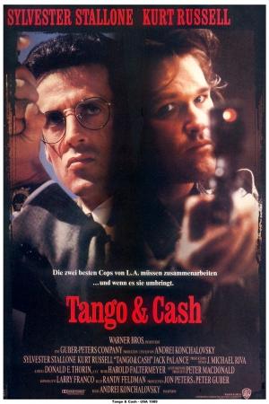 Tango & Cash (1989) 2 โหดไม่รู้ดับ - Cover