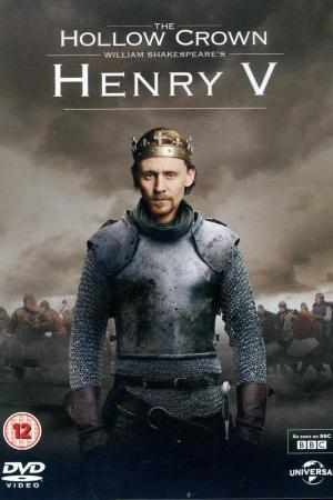 Henry V เฮนรี่ที่ 5 จอมราชันย์ - Cover