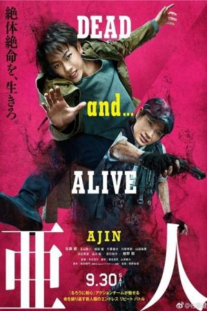 Ajin: Demi-Human (2017) : อาจิน ฅนไม่รู้จักตาย - Cover