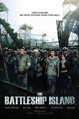 The Battleship Island (2017) เดอะ แบทเทิลชิป ไอส์แลนด์ - Cover