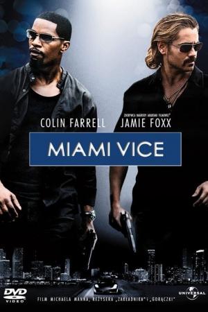 Miami Vice (2006) ไมอามี่ ไวซ์ คู่เดือดไมอามี่ - Cover