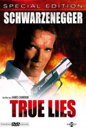 True Lies (1994) คนเหล็ก ผ่านิวเคลียร์ - Cover