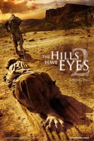 The Hills Have Eyes II (2007) โชคดีที่ตายก่อน 2 - Cover