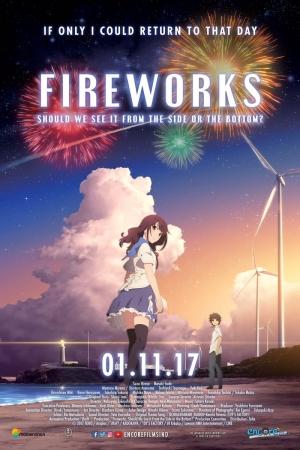 FIREWORK (2017) ระหว่างเราและดอกไม้ไฟ - Cover