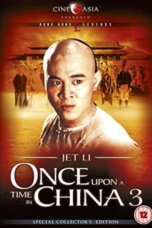 Once Upon A Time in China 3 (1993) หวงเฟยหง 3 ถล่มสิงห์โตคำราม - Cover