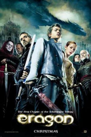 Eragon (2006) เอรากอน กำเนิดนักรบมังกรกู้แผ่นดิน - Cover