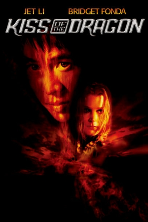 Kiss of the Dragon (2001) จูบอหังการ ล่าข้ามโลก - Cover