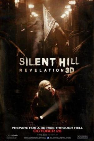Silent Hill Revelation (2012) เมืองห่าผี เรฟเวเลชั่น - Cover