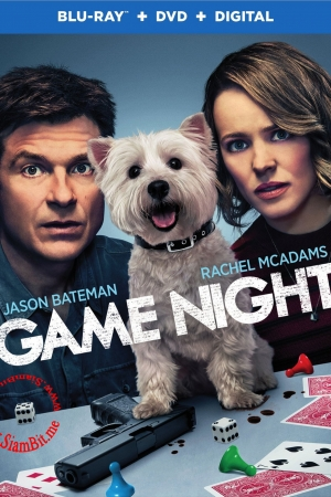 Game Night (2018) ซับไทย - Cover