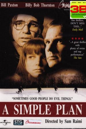 A Simple Plan (1998) แผนปล้นไม่ต้องปล้น HD พากย์ไทย