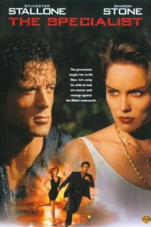 THE SPECIALIST (1994) จอมมหาประลัย HD พากย์ไทย5.1 - Cover