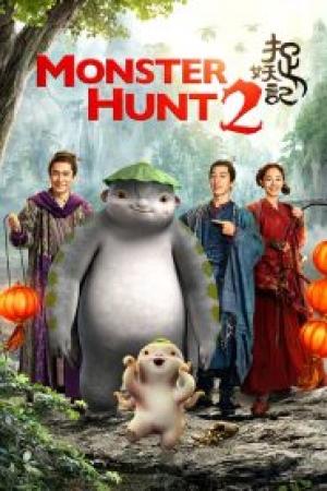 Monster Hunt 2 (2018) มอนสเตอร์ฮันท์ 2 HD พากย์ไทย2.1 - Cover