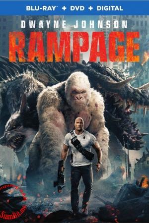 Rampage (2018) : แรมเพจ ใหญ่ชนยักษ์  - Cover