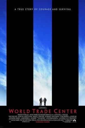 World Trade Center 2006 เวิร์ลด เทรด เซนเตอร์ - Cover