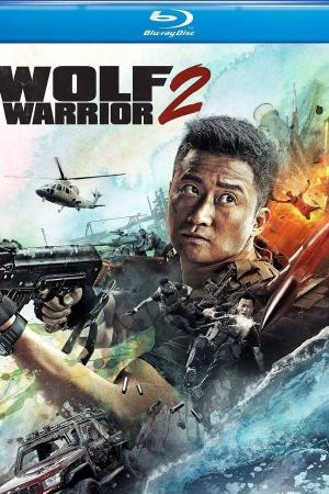 Wolf Warrior II 2017 กองพันหมาป่า - Cover