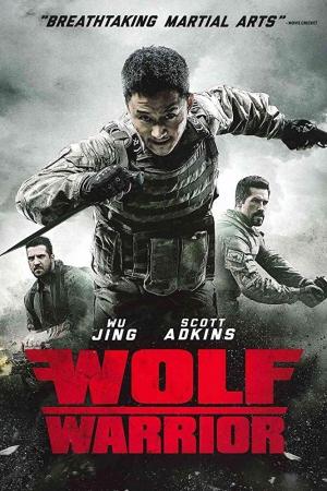 Wolf Warrior 2015 วูฟวอริเออร์ ฝูงรบหมาป่า - Cover