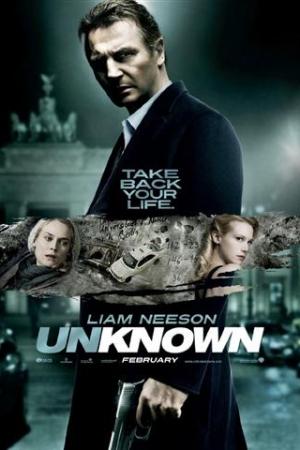 UNKNOWN 2011 คนนิรนามเดือดระอุ - Cover