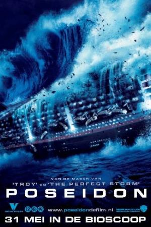 Poseidon มหาวิบัติเรือยักษ์ - Cover