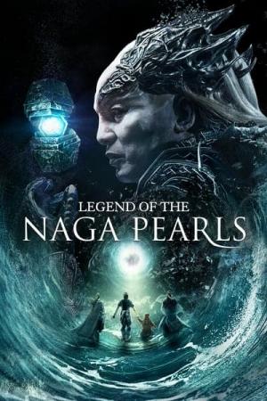 LEGEND OF THE NAGA PEARLS 2017 - อภินิหารตำนานมุกนาคี - Cover
