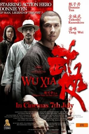 Swordsmen (Wu Xia) 2011 : นักฆ่าเทวดา แขนเดียว - Cover
