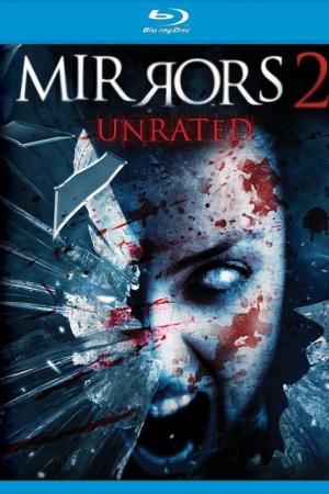 Mirrors 2 2010 : มันอยู่ในกระจก ภาค 2 - Cover