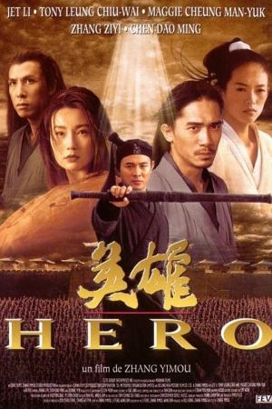Hero 2002 ฮีโร่ - Cover