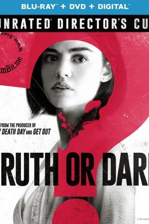 Truth or Dare 2018 จริงหรือกล้า...เกมสยองท้าตาย - Cover