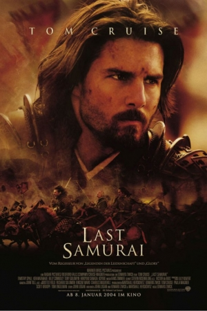 The Last Samurai 2003 มหาบุรุษซามูไร - Cover