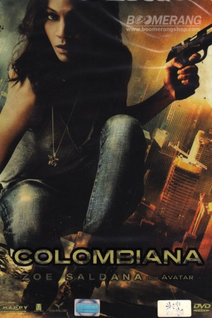 Colombiana 2011 ระห่ำเกินตาย - Cover