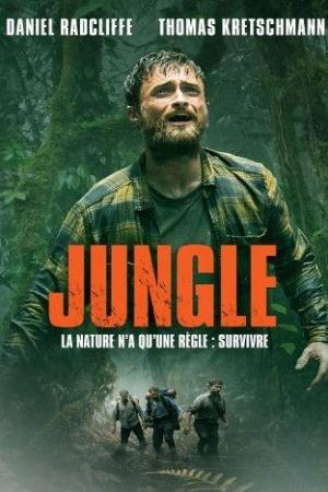 Jungle-ต้องรอด 2017 - Cover