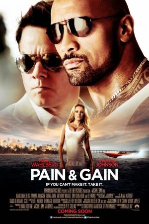Pain and Gain 2013 ไม่เจ็บ ไม่รวย - Cover