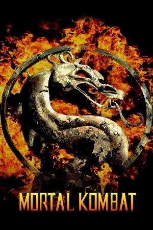Mortal Kombat 1995 นักสู้เหนือมนุษย์ - Cover