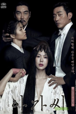 The Handmaiden ล้วงเล่ห์ลวงรัก 2016 - Cover