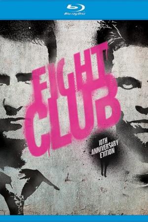 Fight Club 1999 10th Anniversary ไฟท์ คลับ ดิบดวลดิบ - Cover