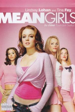 Mean Girls (2004) : ก๊วนสาวซ่าส์ วีนซะไม่มี - Cover