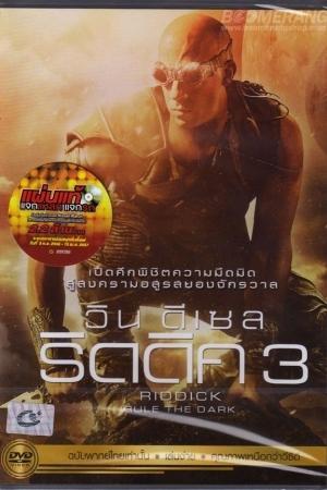 Riddick 3  Rule The Dark (2013) ริดดิค ภาค 3 - Cover