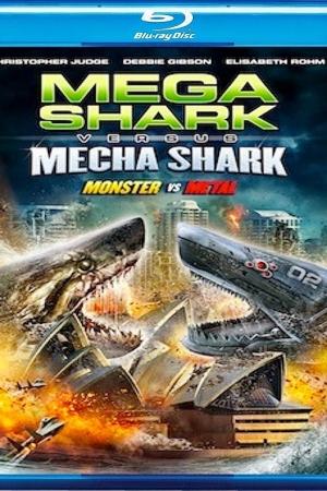 Mega Shark Vs Mecha Shark (2014) : ฉลามยักษ์ปะทะฉลามเหล็ก - Cover