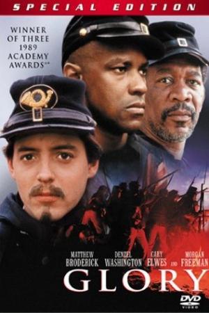 เกียรติภูมิชาติทหาร - Glory (1989) - Cover