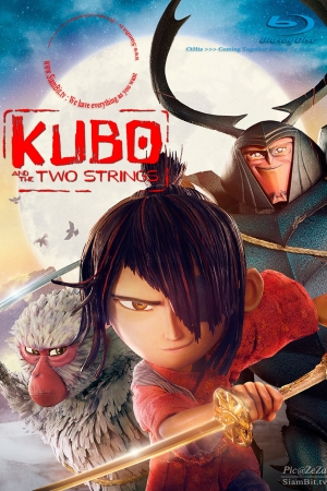 Kubo and the Two Strings (2016) คูโบ้ และพิณมหัศจรรย์ - Cover